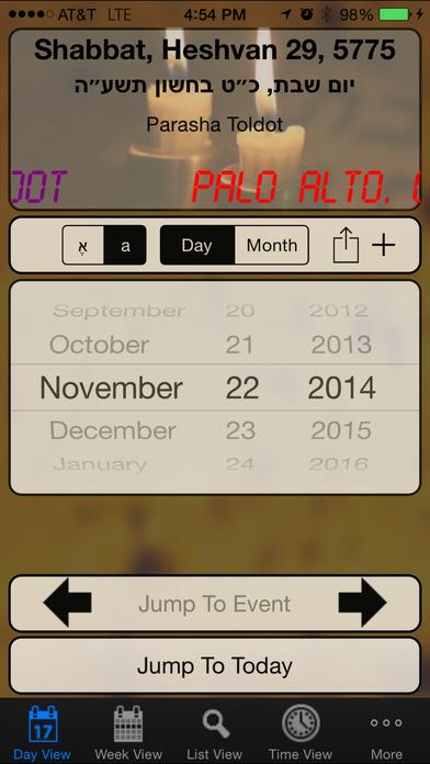 Pocket Luach - The Jewish Calendar (siddur, zmanim) iPhone Screenshot 1