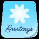 Stationery Grußkarten · E-Mail Grußkarten für Weihnachts- & Neujahrsgrüße