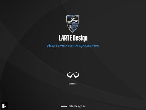 玩生活App|Larte Design Infiniti Custom Tuning - Russian免費|APP試玩