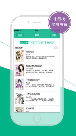 金庸全集-侠骨柔情,武侠经典