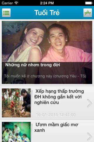 Tuổi Trẻ screenshot 1