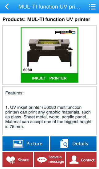 Rodin Printers