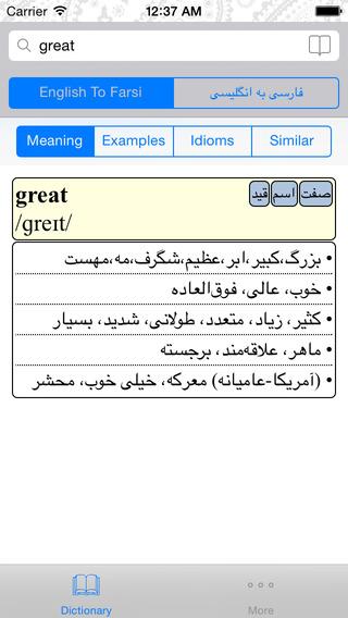iFarsi: Persian Farsi Dictionary Bundled Database