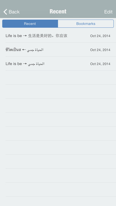 Translator Free iPhone Screenshot 5