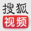 搜狐视频-第一美剧平台