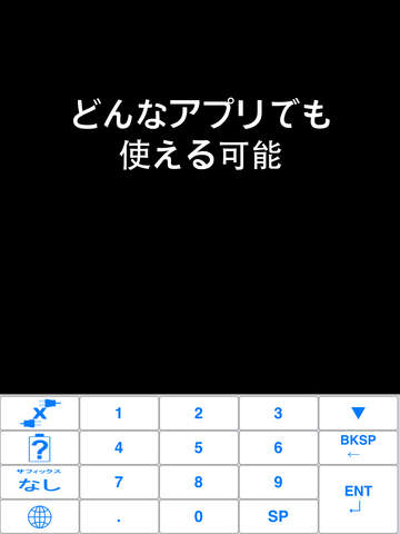 CaptuKey|玩商業App免費|玩APPs