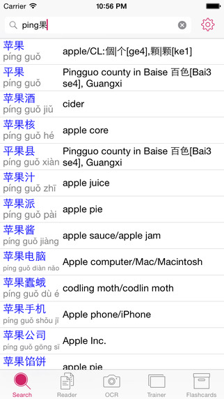 KTdict+ C-E Chinese-English dictionary with flashcard trainer