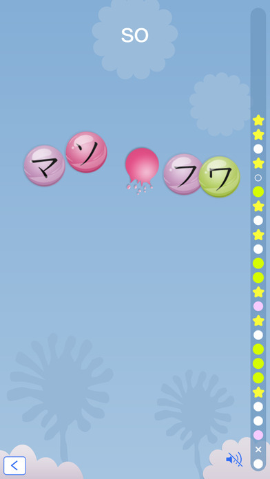 Katakana Bubbles iPhone Screenshot 3