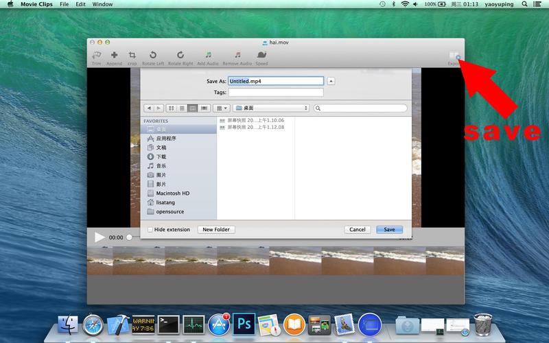 Movie Clips Free Screenshot - 3