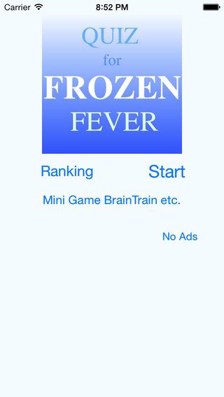 Quiz for Frozen Fever Frozen