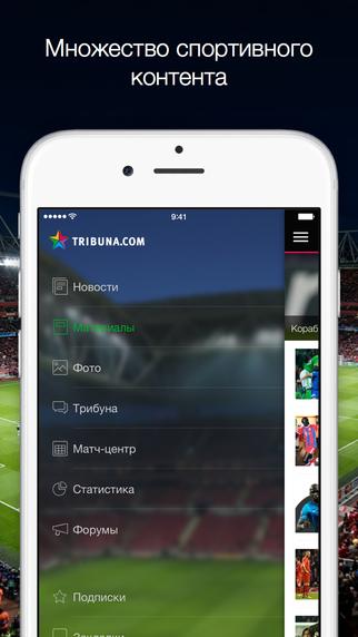 Tribuna.com UA