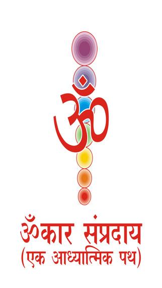 Omkar Sampraday