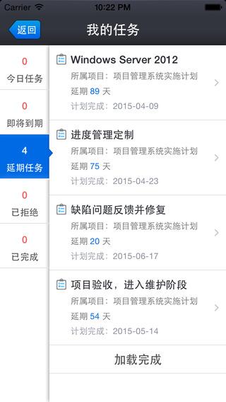 玩商業App|HB_mobile pwa免費|APP試玩