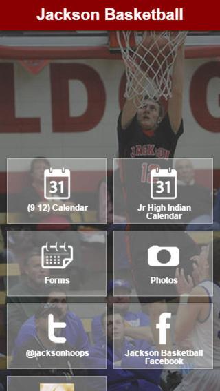 【免費運動App】Indian Basketball-APP點子
