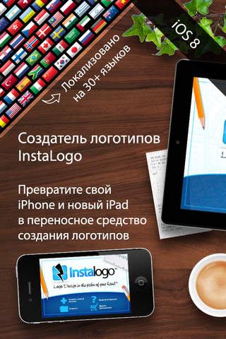 InstaLogo Logo Maker & Creator screenshot 1