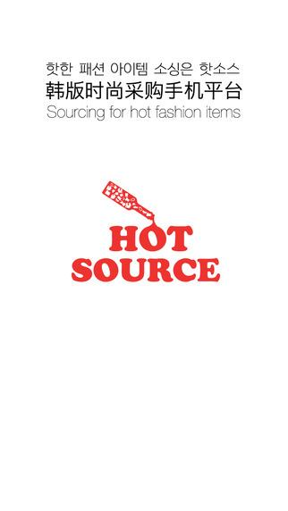 Hot Source 핫소스
