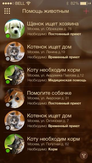免費生活App|Animal Patrol|阿達玩APP