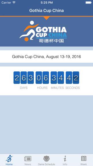 Gothia Cup China