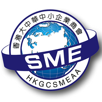 HKGCSMEAA 商業 App Store-愛順發玩APP