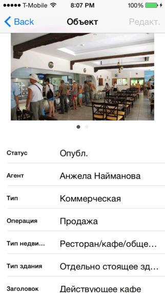 【免費商業App】OnyxRealty-APP點子