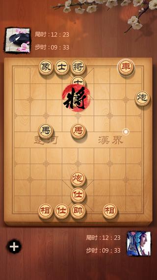 【免費遊戲App】QQ中国象棋-APP點子