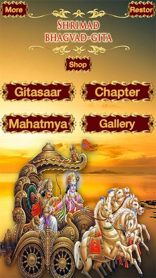 Shrimad Bhagavad Geeta in English