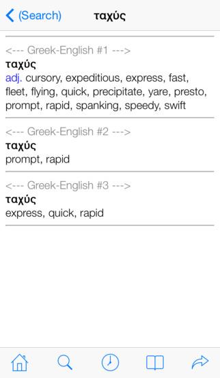 QuickDict Greek-English