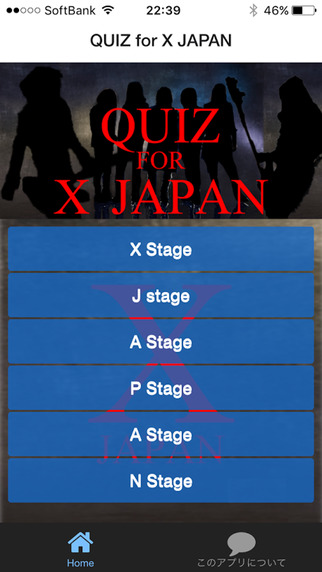 QUIZ for X JAPAN