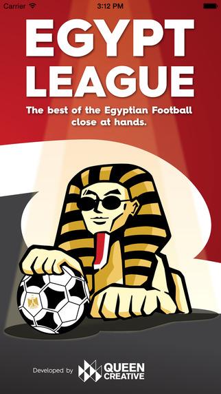 Egypt League - الدوري المصري