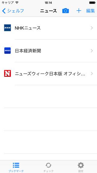 ビンゴマシン - Google Play の Android アプリ