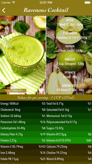 healthy juice 3ingredients applocale相關資料 - 玩APPs