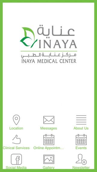 Inaya Medical Center - مركز عناية الطبي