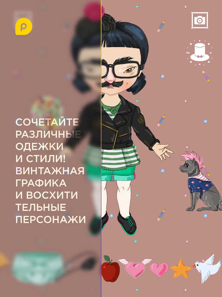 Mini-U: Бутик - наряжай любимую куклу в наряд по своему вкусу! Детская игра в куклы и одевания.