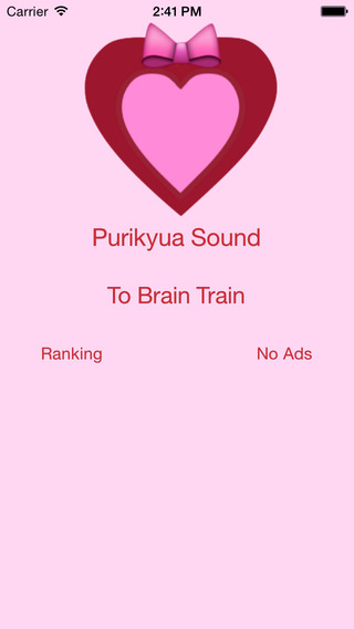 Sound For Purikyua Learn Numbers