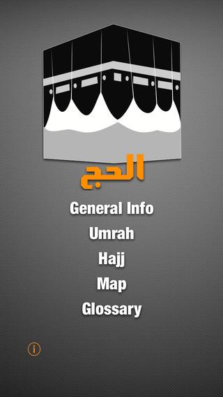 Hajj - the 5th pillar