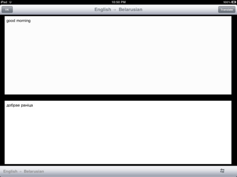 English Belarusian Translator iPad Screenshot 1