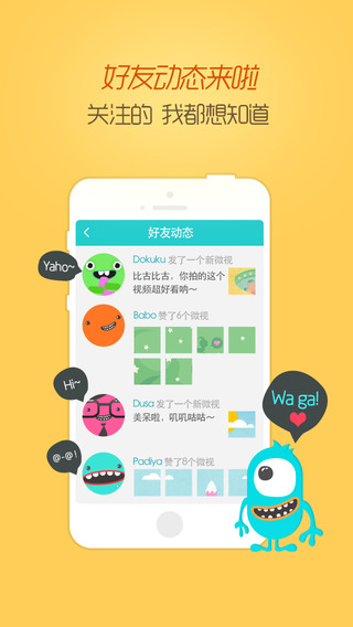 tEre-tErRiTOrY » 下載日本獨家 Android Apps