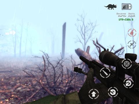 Скачать игру The Lost Lands: Dinosaur Hunter