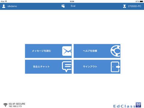 EdClass Student for iOS