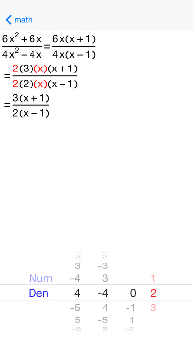 ARationalExp Rational Expressions iPhone Screenshot 1