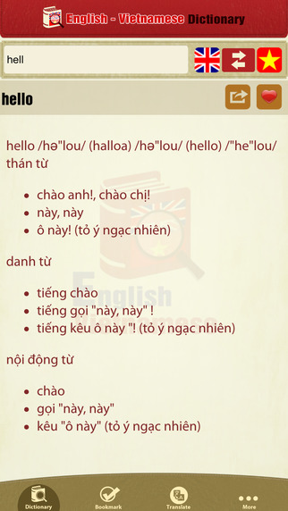 Từ Điển Anh Việt - English Vietnamese Dictionary Pro