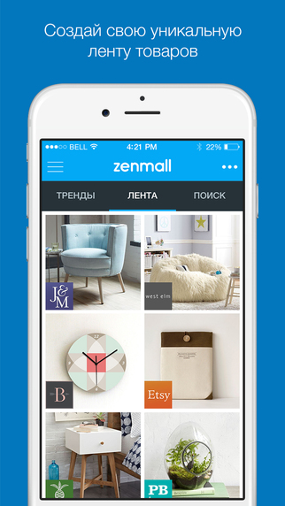 ZenMall Shopping