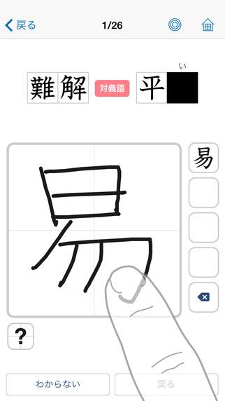 漢検でる順問題集[3級・4級・5級](新装四訂版)
