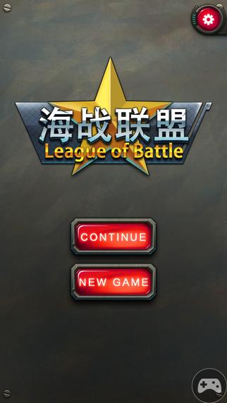 League of Battle Naval Warfare
