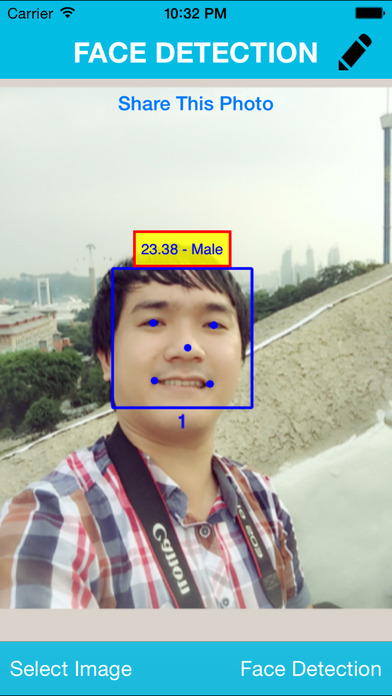 face detection Features and capabilities real time face detection, template extraction and matching against watchlist database simultaneous tracking of multiple faces or.