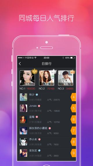 【免費生活App】夜都市-夜生活必备-APP點子