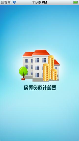 小米遥控器安卓版下载_小米遥控器手机版_小米遥控器app