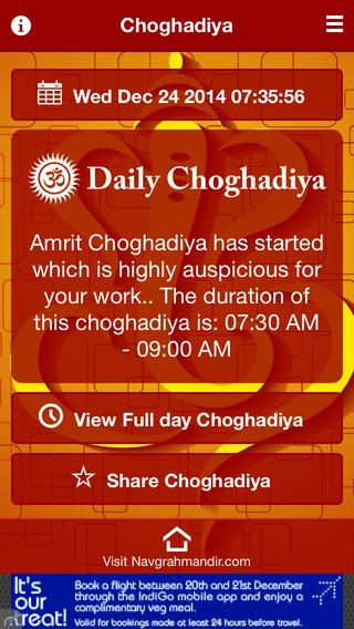 Daily Choghadiya Alerts