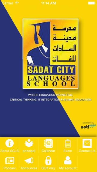 SCLS School