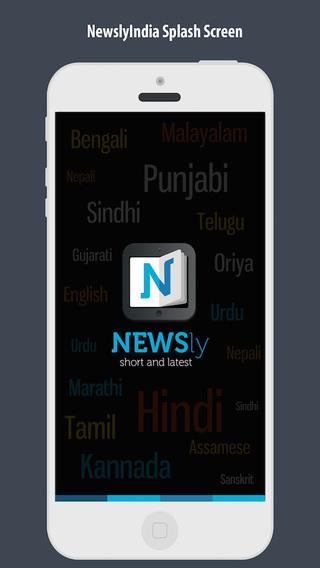 NewslyIndia